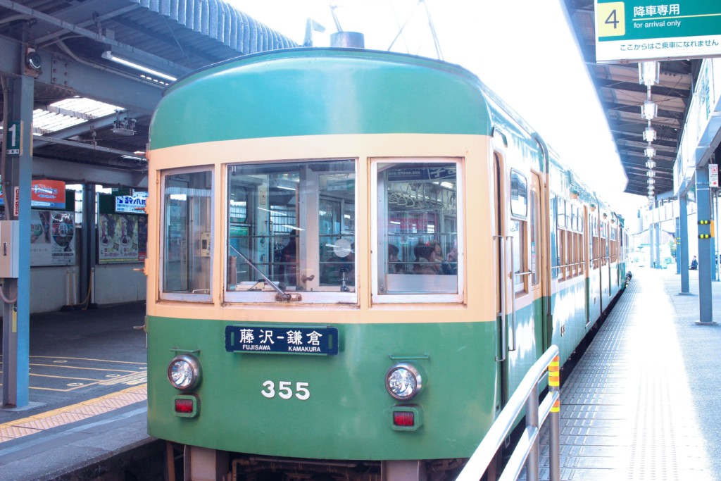 区間 が 市 放題 に や 鎌倉 内 電車 一定 乗り きっぷ の なる の バス お得なバス乗り放題切符特集 観光地編