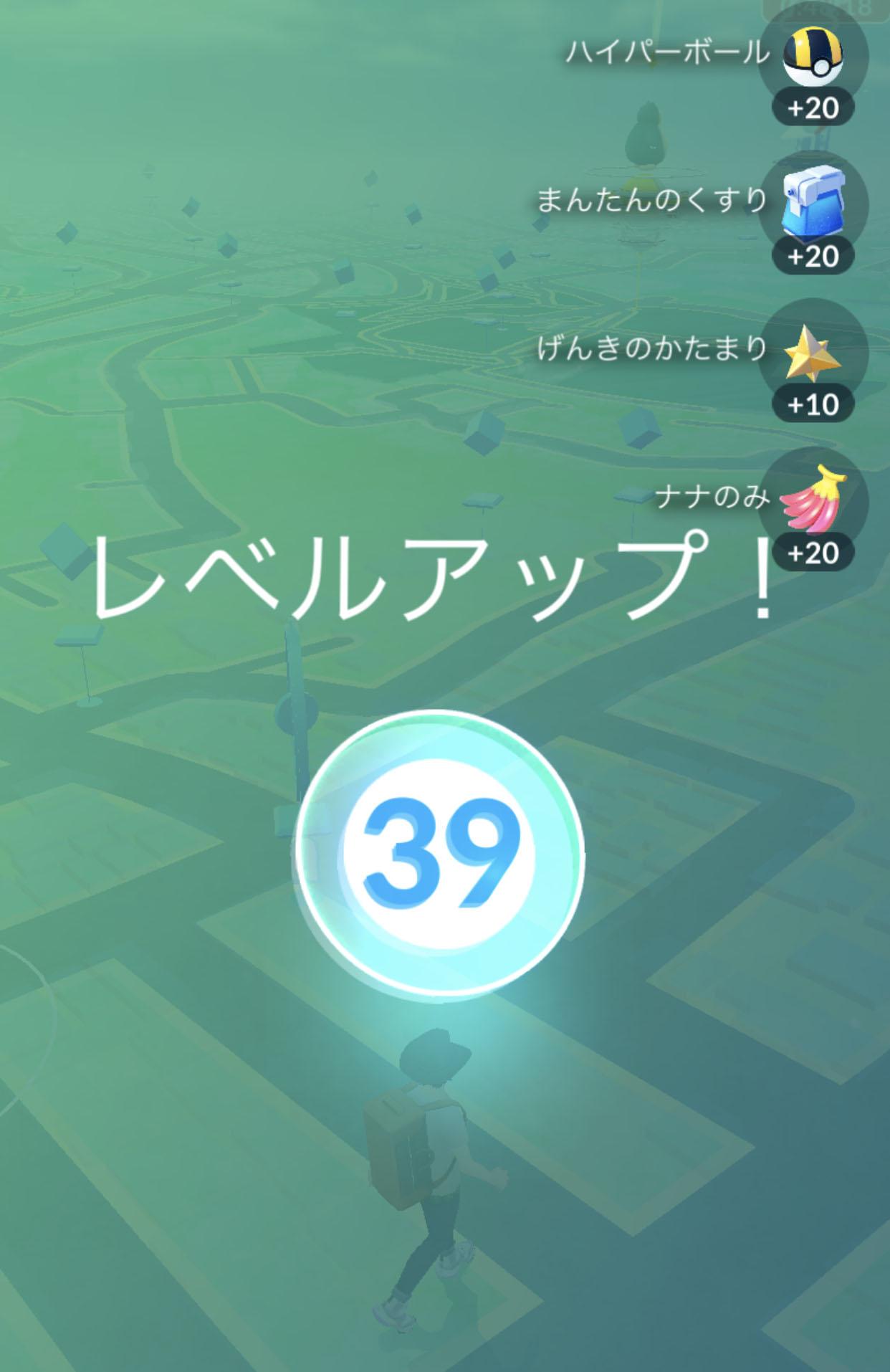 Go ポケモン